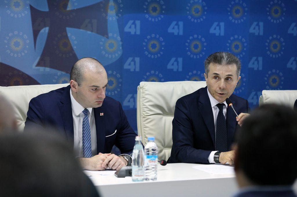 """""""ქართული ოცნება"""" გამოდის ინიციატივით, 2020 წლის საპარლამენტო არჩევნები ჩატარდეს პროპორციული სისტემით, ნულოვანი საარჩევნო ბარიერის პირობებში"""