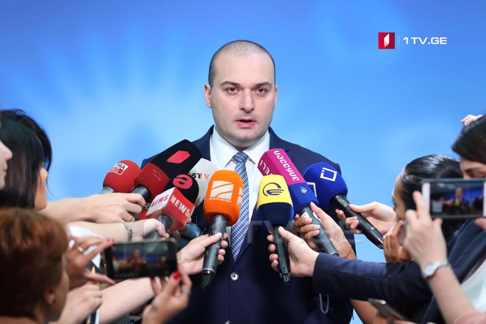 Мамука Бахтадзе - Бидзина Иванишвили озвучил поистине беспрецедентное заявление, которое команда полностью поддерживает