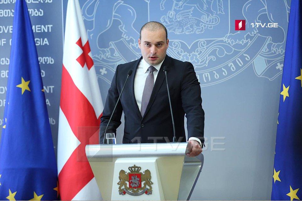 Мамука Бахтадзе - Мы говорим только с теми политиками, которые уважают будущее и Коституцию этой страны