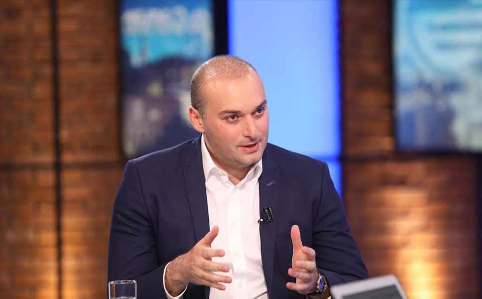 Мамука Бахтадзе - При переходе на пропорциональную систему мы не исключаем и вероятность того, что может понадобиться создавать коалиционное правительство