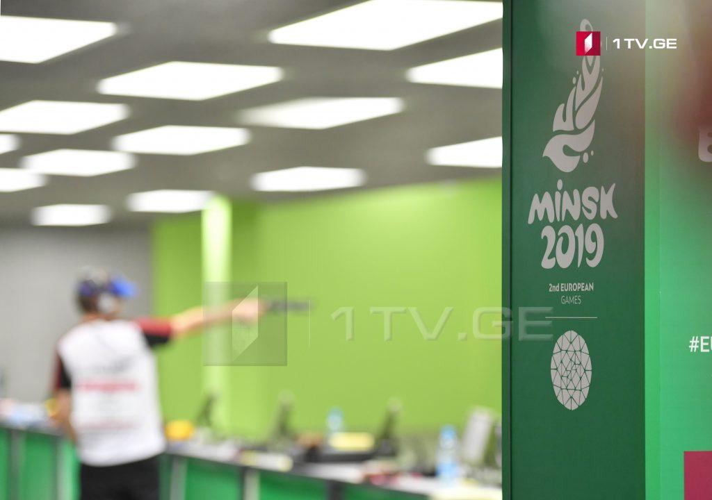 25 ივნისი, ქართველი სპორტსმენების გამოსვლის განრიგი | მინსკი 2019