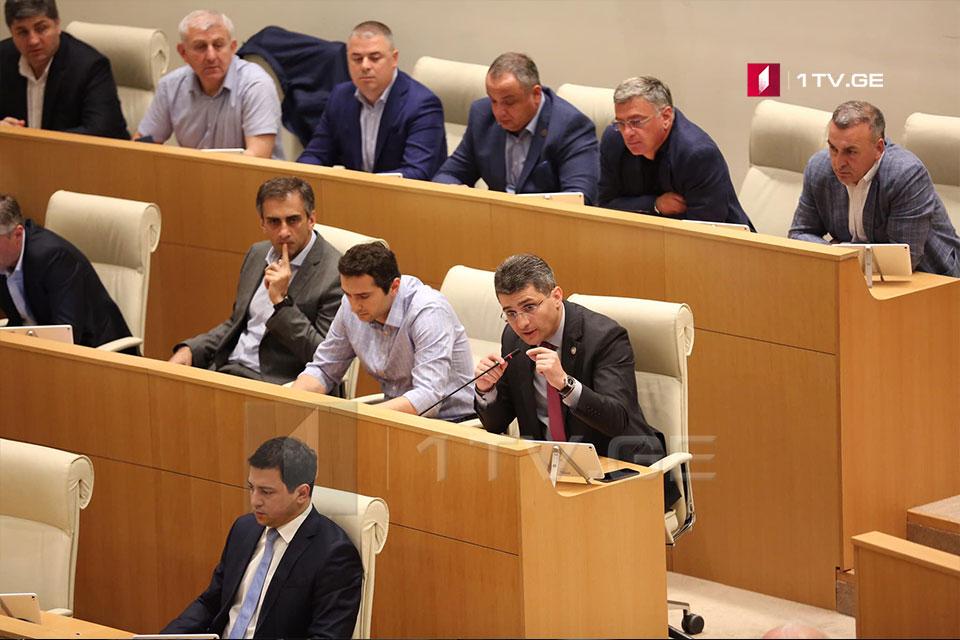 მამუკა მდინარაძე - ნიკა მელია, შენ დაჯექი, შენ ხარ ამ ქვეყნის მთავარი უბედურება, მიხეილ სააკაშვილთან ერთად
