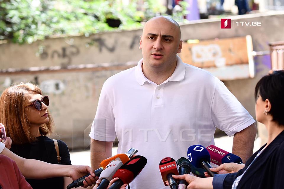Генеральная прокуратура требует от парламента согласия на арест Ники Мелия