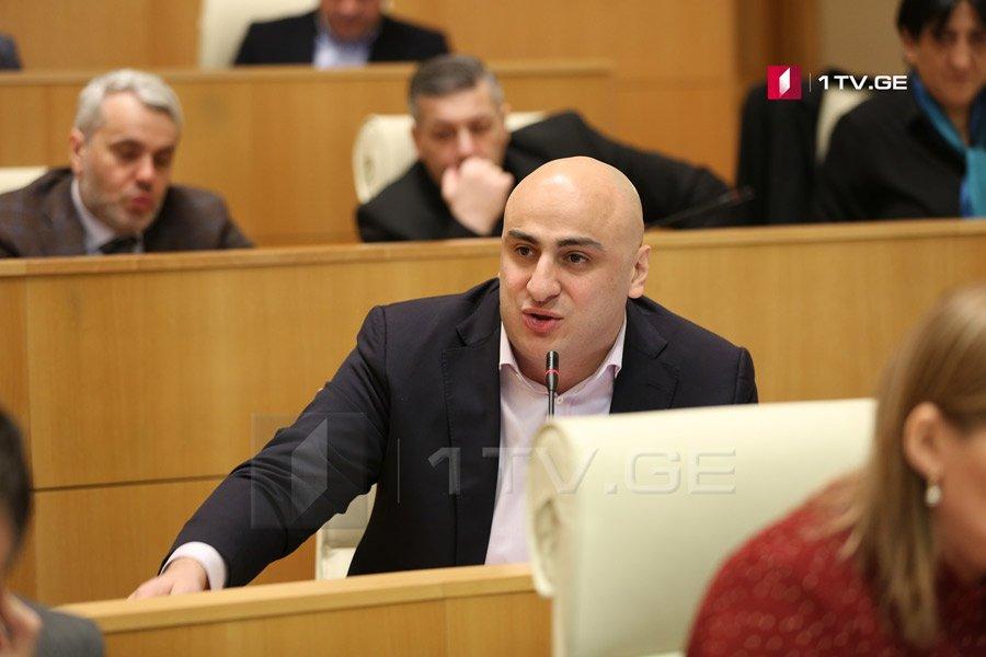 Ника Мелия - Это честь, когда тебя арестовывают в борьбе с Гахария, Иванишвили и Гавриловым