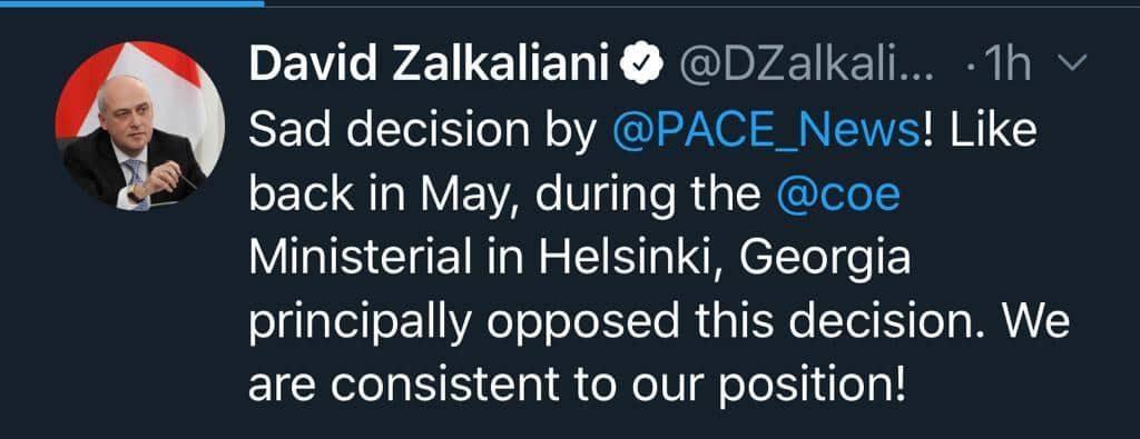 დავით ზალკალიანი - საქართველო მხარს არ უჭერს ევროსაბჭოს საპარლამენტო ასამბლეის გადაწყვეტილებას, რუსეთისთვის ხმის უფლების აღდგენის საკითხზე