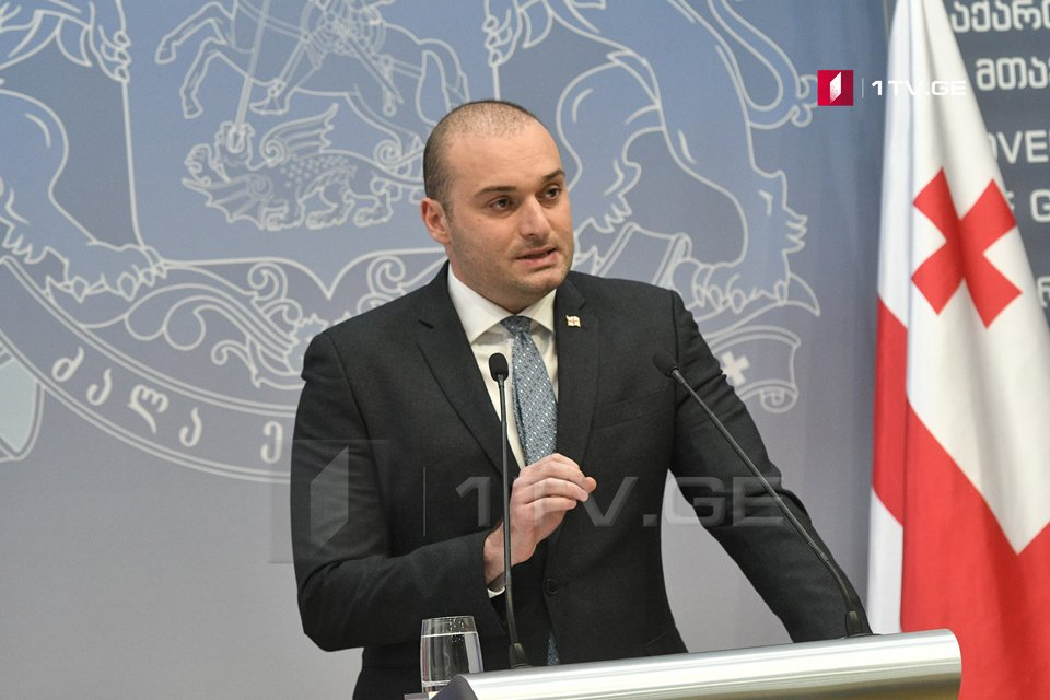 Mamuka Bakhtadze – Georgian public has to receive answers to all questions