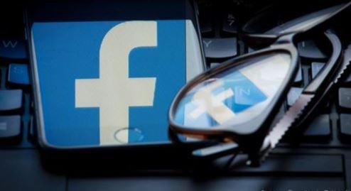 """""""ფეისბუქი"""" უკრაინაში პოლიტიკურ რეკლამას უფრო მკაცრად გააკონტროლებს"""