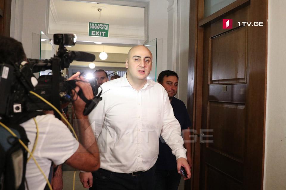 Գործընթացային և իրավաբանական կոմիտեները տվել են համաձայնություն, որ գլխավոր դատախազությունը միջնորդությամբ դիմի դատարանին, Նիկա Մելիային ձերբակալելու նպատակով