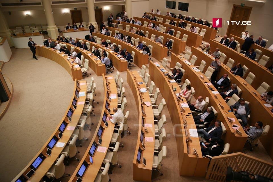Парламент дал согласие, чтобы прокуратураобратиласьв суд с ходатайством об аресте Ники Мелия