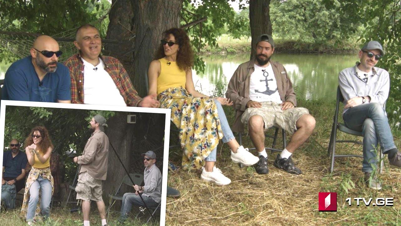 კაცები პირველზე! თევზაობა ელენე კალანდაძესთან ერთად