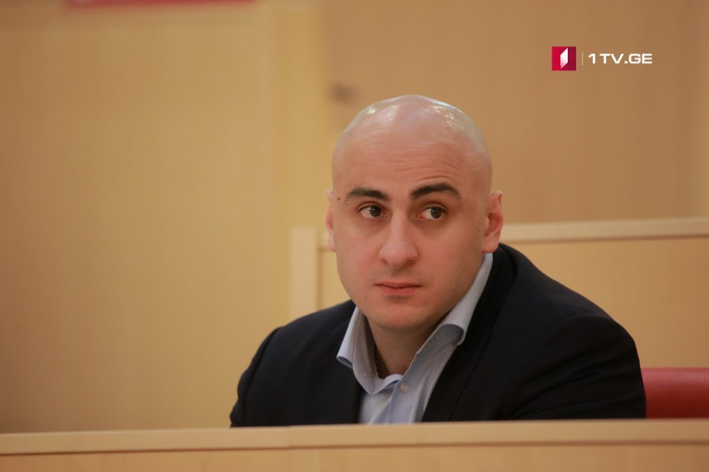 Tbilisi City Court to discuss Nika Melia's case at 14:00 today