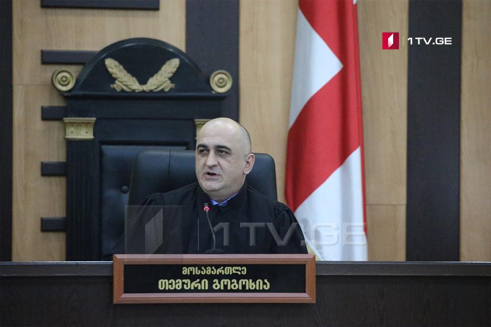 По решению судьи, Нике Мелия запрещается делать публичные заявления на общественных местах