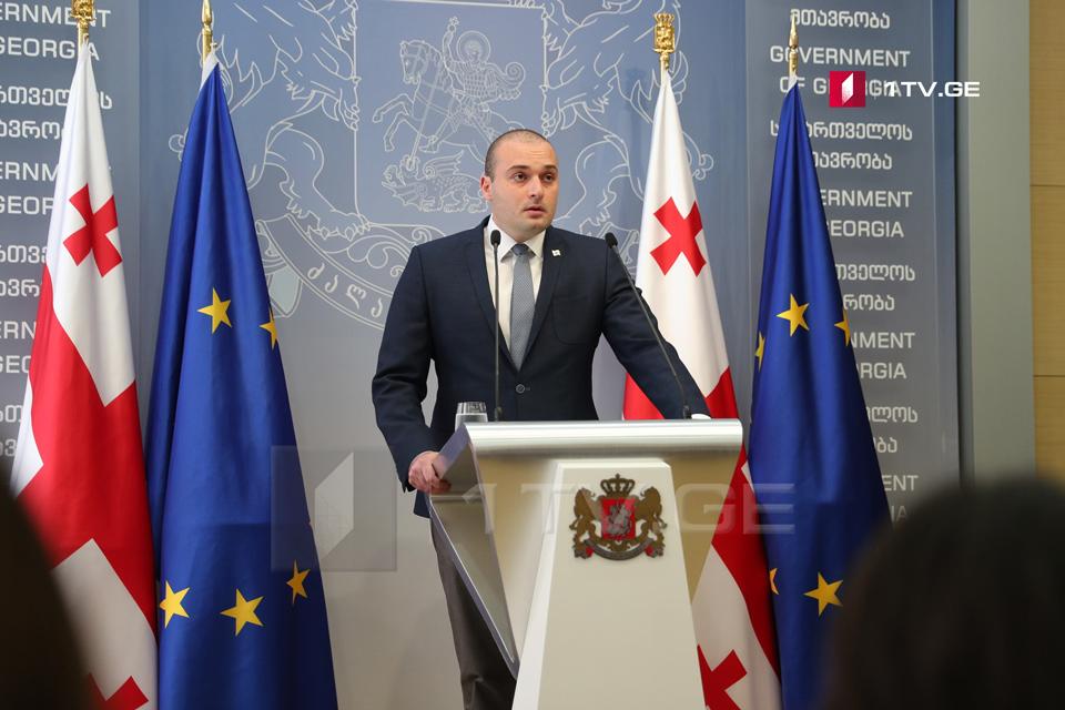 Мамука Бахтадзе передал квартиру грузинскому военнослужащему, пострадавшему в ходе миссии «Решительная  поддержка» в Афганистане