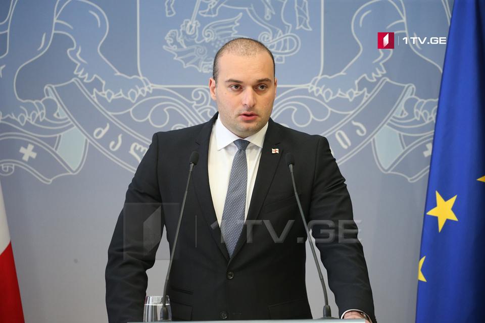 Мамука Бахтадзе - Ответственность за итоги ложится на осужденного Саакашвили и его агрессивную группу, которые попытались использовать искренний протест наших граждан