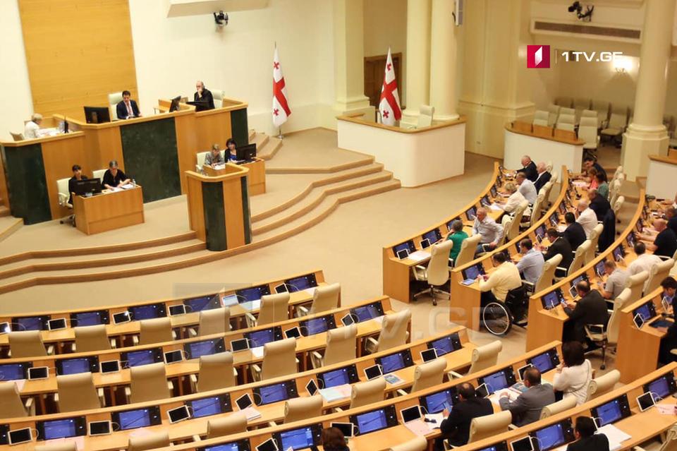 Парламент планирует созвать внеочередные заседания с 29 июля