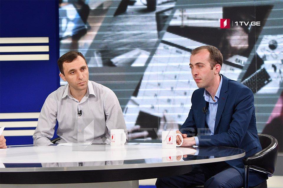 საქართველოში გლობალური სტარტაპ კონკურსი - Seedstars თბილისი 2019 ჩატარდება
