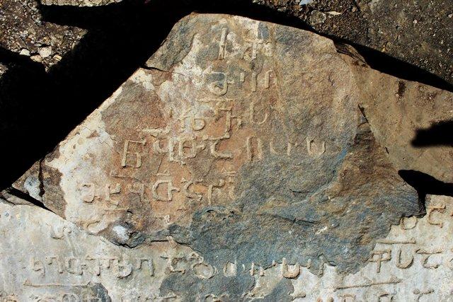 Грузинская надпись X века была обнаружена в церкви Кочала в Лагодехском заповеднике