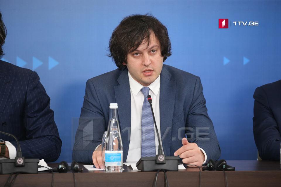 Ираклий Кобахидзе - Нахождение российского депутата в кресле председателя парламента было тяжелым явлением, с учетом этого, я принял решение об отставке