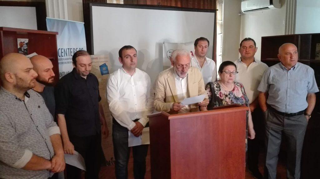 რვა პოლიტიკური პარტია აჭარის უმაღლესი საბჭოს არჩევნებისთვის პროპორციულ სისტემაზე გადასვლას მოითხოვს
