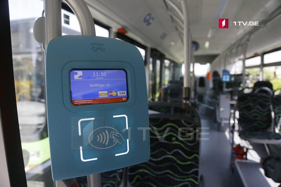 С сегодняшнего дня штраф за безбилетный проезд на автобусе увеличился до 20 лари