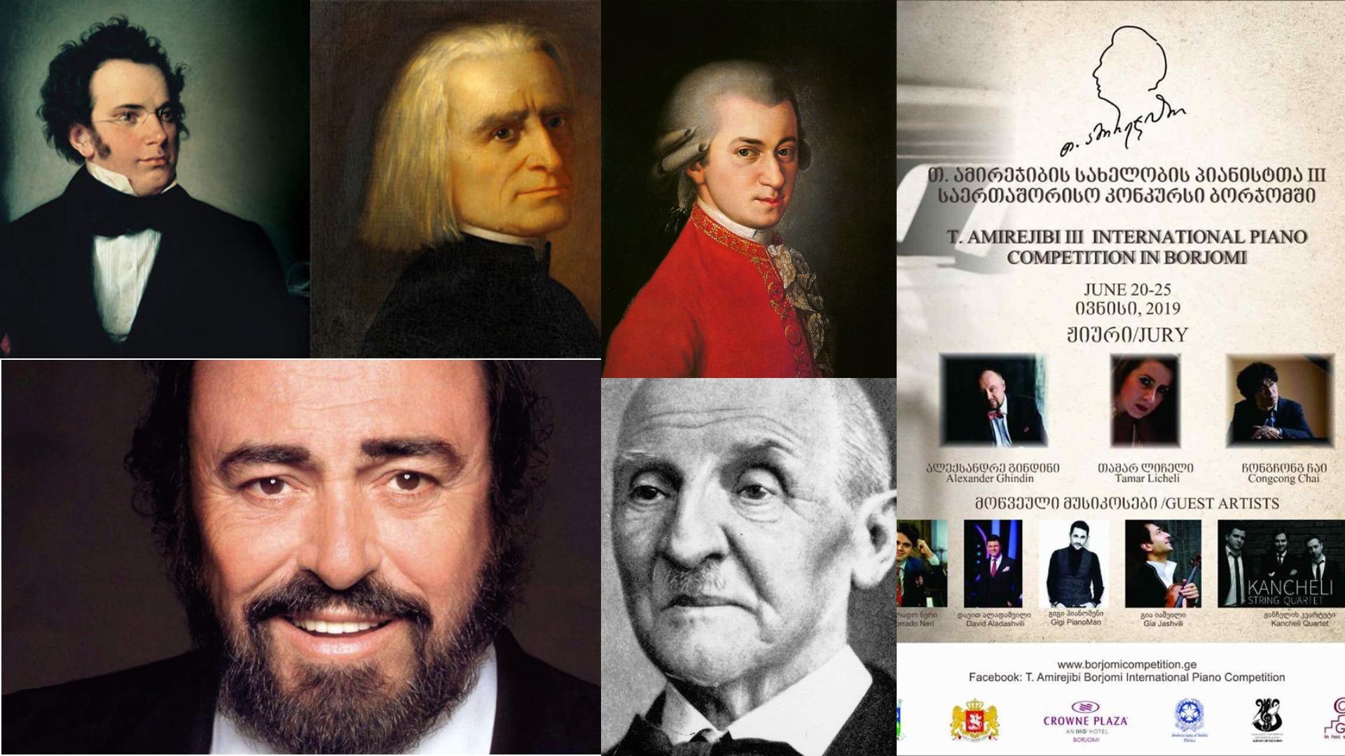 კლასიკა ყველასთვის - თენგიზ ამირეჯიბის საერთაშორისო კონკურსი / სხვადასხვა ეპოქისა და სტილის კლასიკური მუსიკა