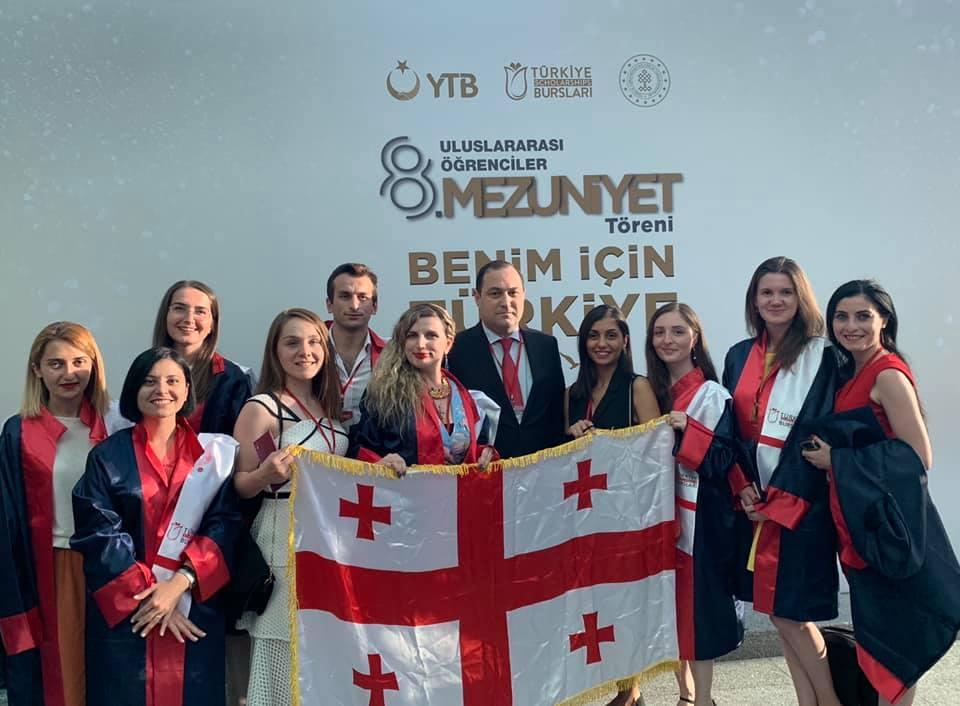 В Анкаре прошла восьмая церемония выпуска иностранных студентов