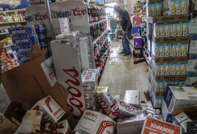 Քալիֆոռնիայում տեղի է ունեցել 6.4 մագնիտուդ ուժգնությամբ երկրաշարժ
