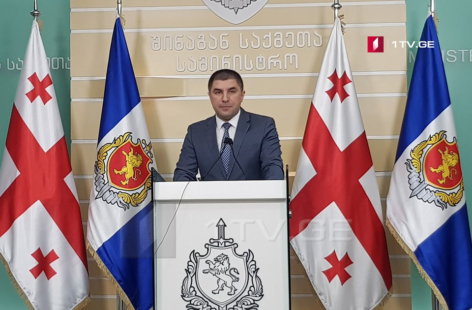 MIA revealed the large-scale scheme of drug crime