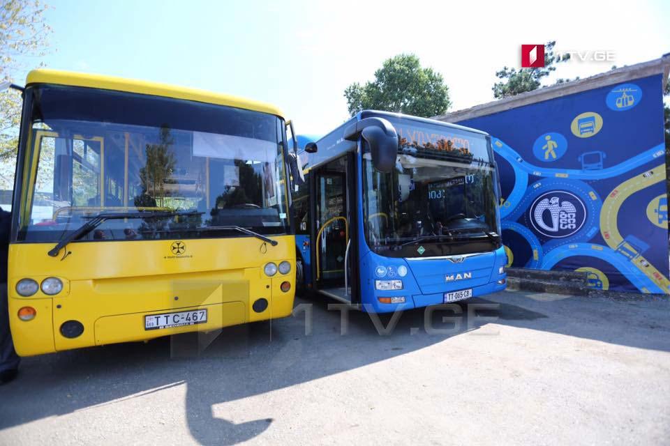 """""""არტ-გენზე"""" დასწრების მსურველებს მერია უფასო ავტობუსებით მოემსახურება"""