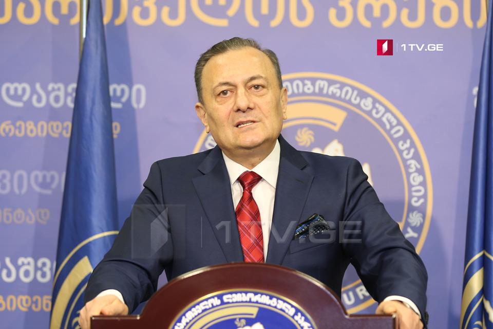 Шалва Нателашвили - Хуберт Книрш должен покинуть Грузию, так как он представляет не посла Германии, а представителя Берлина при царском дворе Иванишвили
