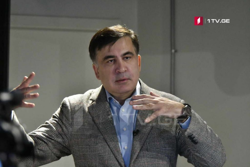 Mikheil Saakashvili – Donald Trump accompanied me in New York streets, theaters, restaurants because everyone likes to be associated with success