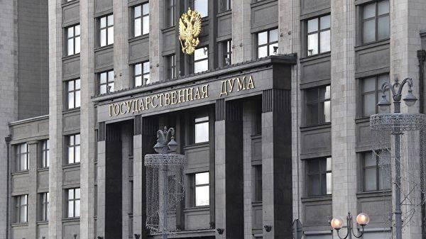 რუსეთის დუმა საქართველოს წინააღმდეგ ეკონომიკური სანქციების მიღებას ითხოვს