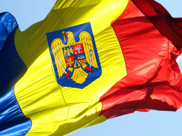რუმინეთში საპრეზიდენტო არჩევნები 10 ნოემბერს ჩატარდება