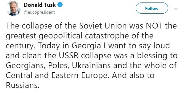 დონალდ ტუსკი - საბჭოთა კავშირის დაშლა იყო წყალობა