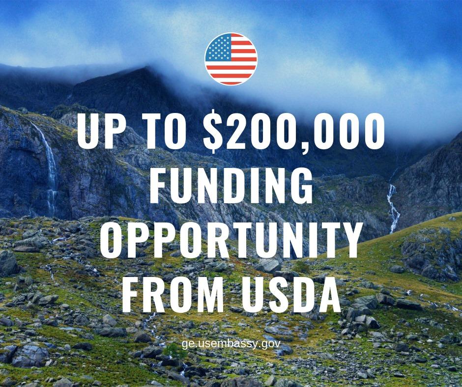აშშ-ის სოფლის მეურნეობის დეპარტამენტი საქართველოს 200 000 აშშ დოლარამდე ოდენობის გრანტით დაეხმარება