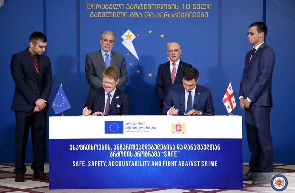 ბათუმის კონფერენციის ფარგლებში საქართველოსა და ევროკავშირს შორის 47 მილიონ ევრომდე ოდენობის საფინანსო შეთანხმებები გაფორმდა