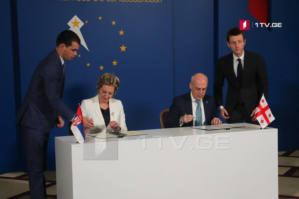 საქართველომ და სერბეთმა ევროინტეგრაციის სფეროში თანამშრომლობის მემორანდუმი გააფორმეს