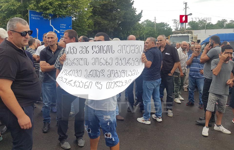 Виноградари из Телави и Гурджаани выступают против заявления Ники Гварамия [фото]