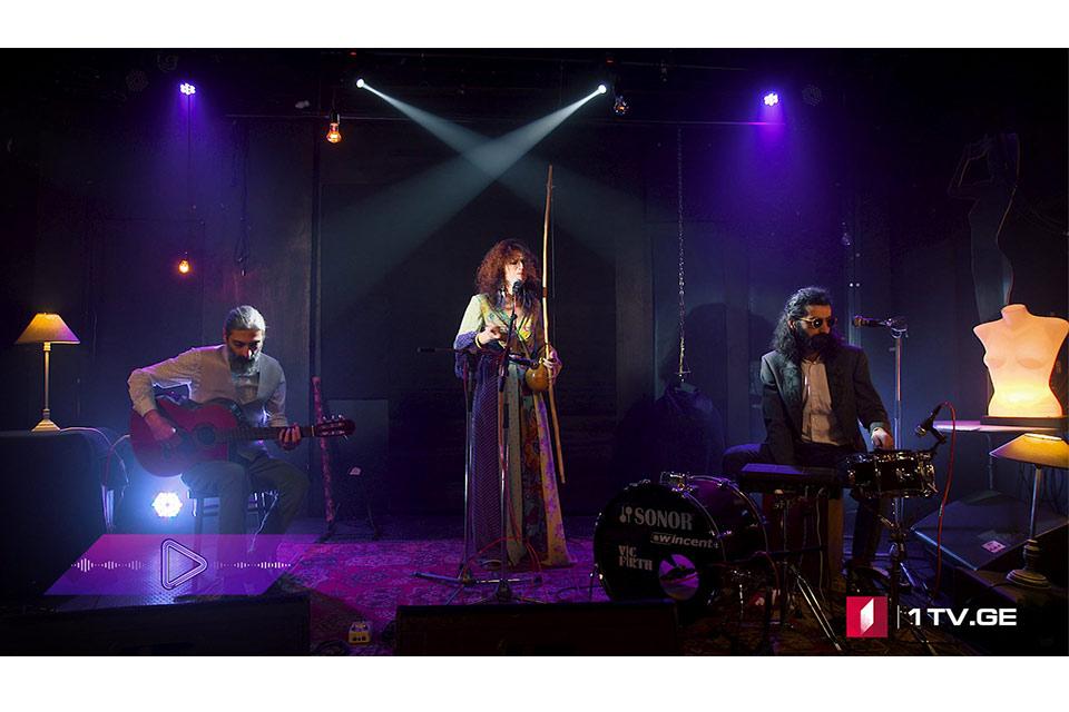 """პიკის საათი - """"მიპატიჟება მოგზაურობაში""""-ქართულ-ფრანგული ტრიოს ახალი ალბომი"""