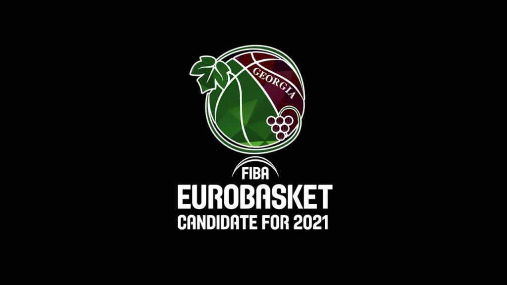 Видеоролик, с которым Грузия предстала перед европейским бордом FIBA в Мюнхене