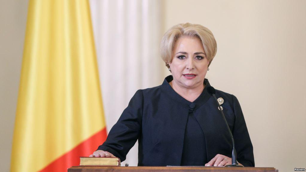 რუმინეთში საგარეო და შინაგან საქმეთა მინისტრები თანამდებობებიდან გაათავისუფლეს