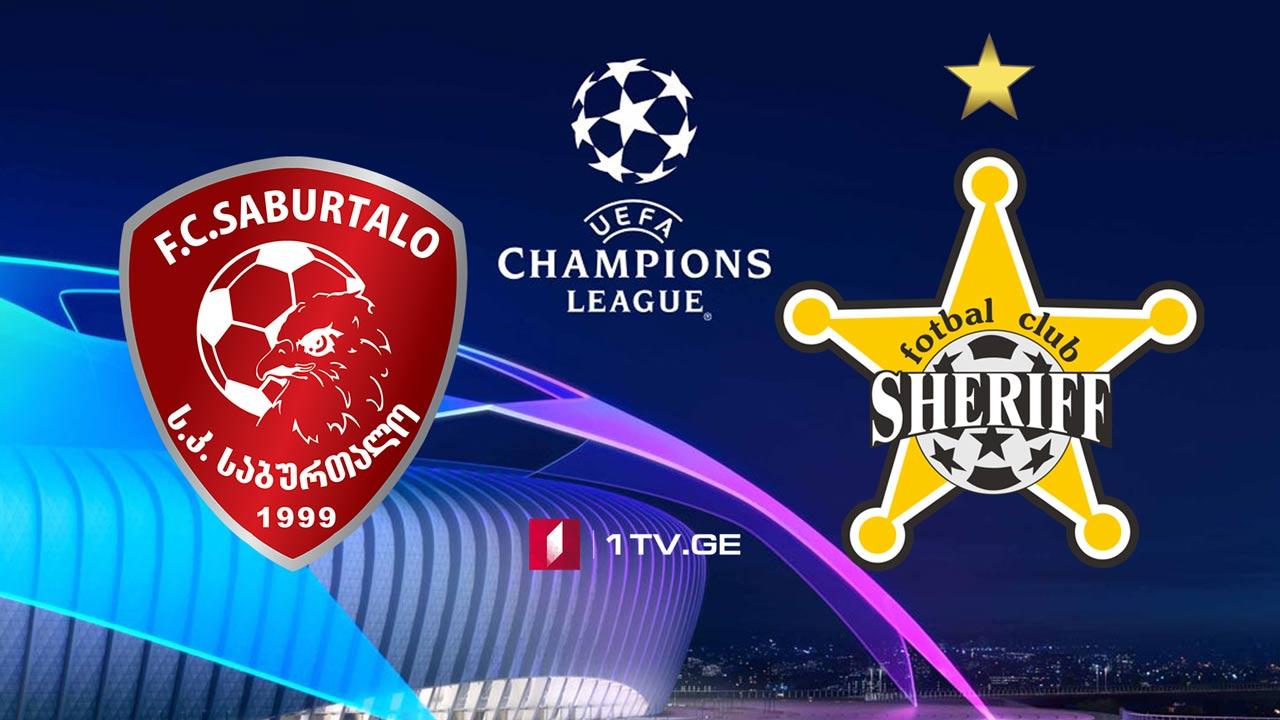 """""""საბურთალო"""" - """"შერიფი"""", მოლდოვა / Champions League - FC Saburtalo Tbilisi vs Sheriff Tiraspol #LIVE"""