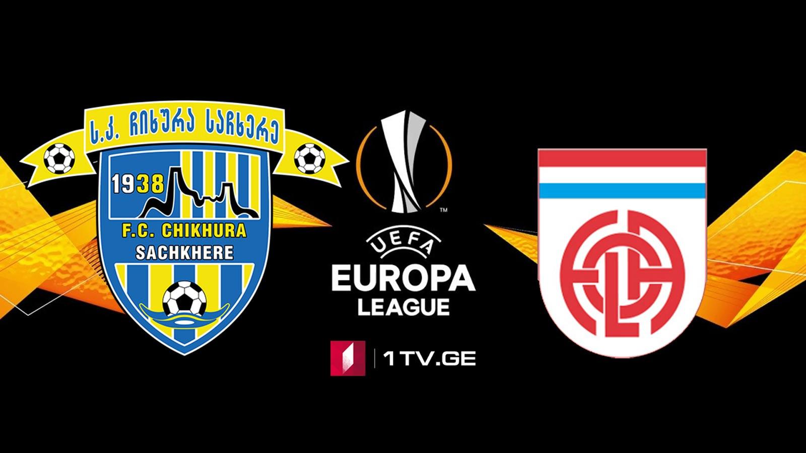 """""""ჩიხურა"""" - """"ფოლა ეში"""", ლუქსემბურგი / Europa League - FC Chikhura Sachkhere vs CS Fola Esch #LIVE"""