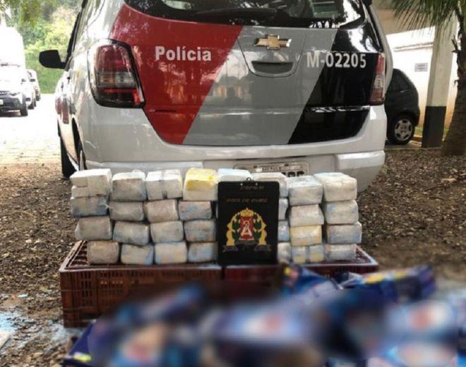 ბრაზილიის ერთ-ერთ მაღაზიაში სარეცხი საშუალებების ყუთებში კოკაინი აღმოაჩინეს