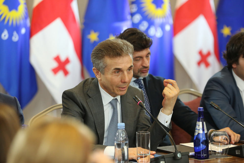 Bidzina Ivanishvili – Resignation of Giorgi Gakharia would be treachery of motherland