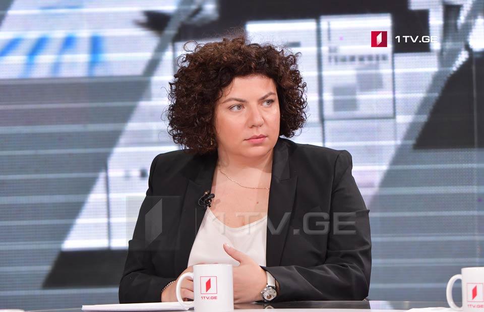 მერი ჩაჩანიძე - ქართული ობლიგაციების ბაზრის მოცულობა 20 პროცენტით 12 მილიარდ ლარამდე გაიზარდა