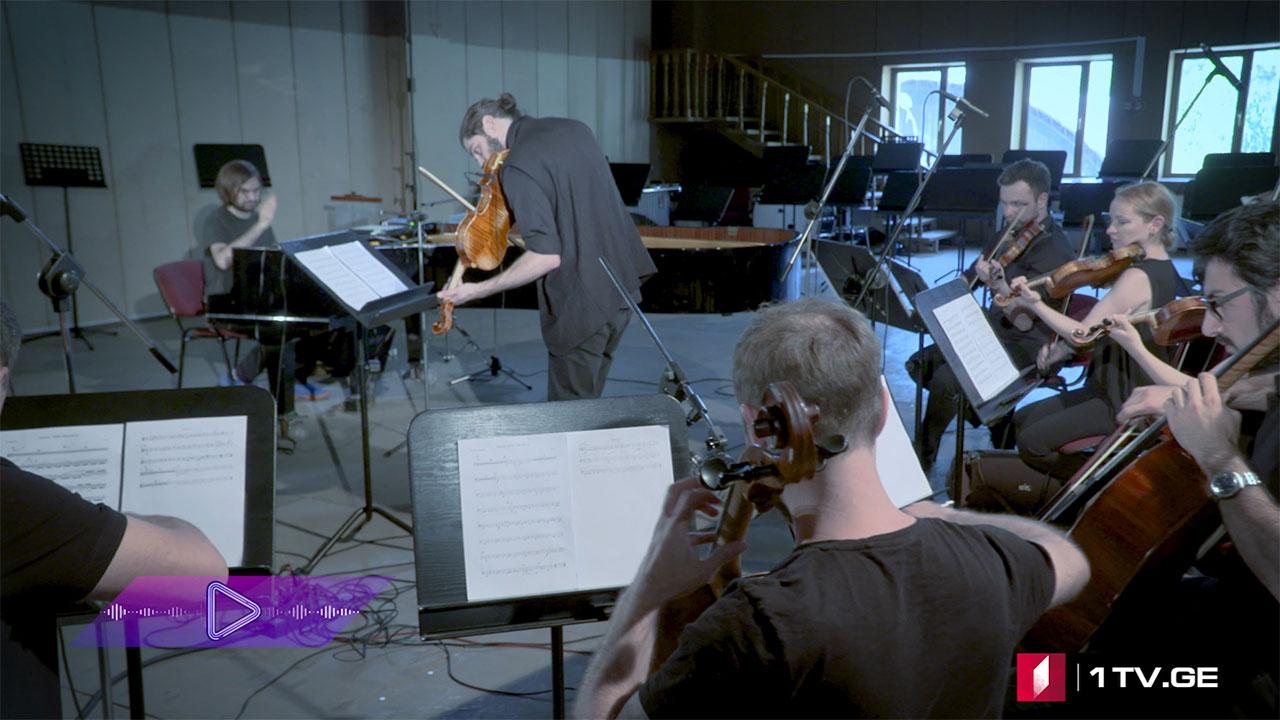 #აკუსტიკა Kordz, Zagareli & Strings - music with chords III (dedicated to Giya Kancheli)