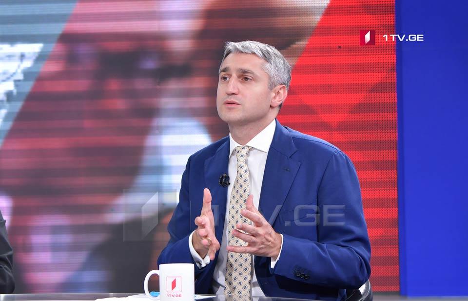 გიორგი თხელიძე - 2020-2021 წლებში ქართული საფონდო ბირჟის განვითარება დაჩქარდება