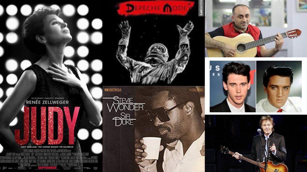 რადიო აკუსტიკა - პოლ მაკარტნის საყვარელი სიმღერები / ახალი ფილმები მუსიკოსებზე