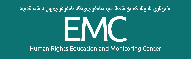 #სახლისკენ - EMC-ს ახალი კვლევის პირველადი შედეგი